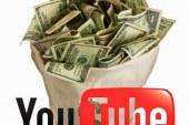 اربح المال من علي اليوتيوب وابدا عملك في المنزل