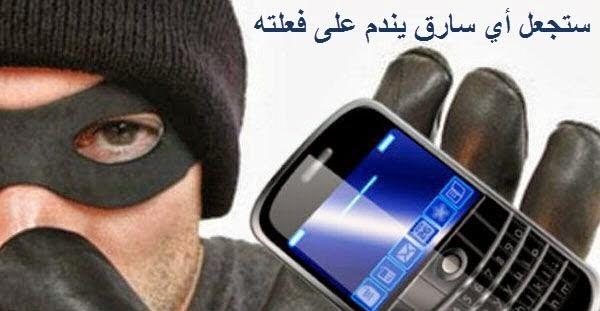 كيف تعرف عنوان الشخص الذي سرق حساب الفيس بوك facebook التابع لك